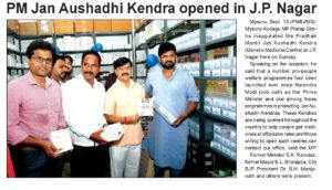 PM Jan Aushadhi Kendra opened in J.P. Nagar